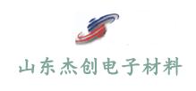 山东菏泽杰创电子材料有限公司