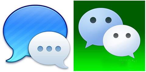 微信运营模式有哪些?