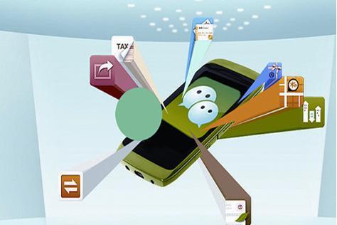微信公众平台运营规范