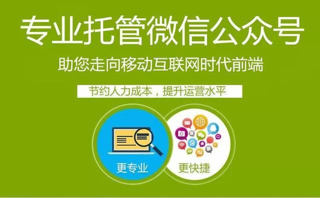 微信公众号运营6个实用小技巧