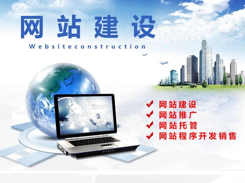 网站建设需要怎么做?个人网站建设教程