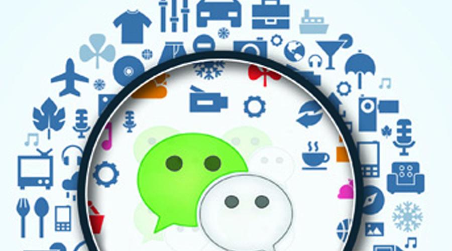微信公众号运营 新手必知的五大运营攻略