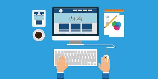 关于网站建设设计方案