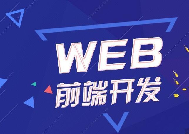 Java Web 开发发展简介