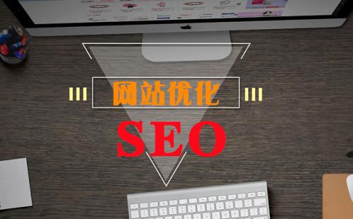 25种提高网页加载速度的方法和技巧