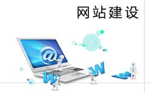 个人对普通企业网站SEO的看法