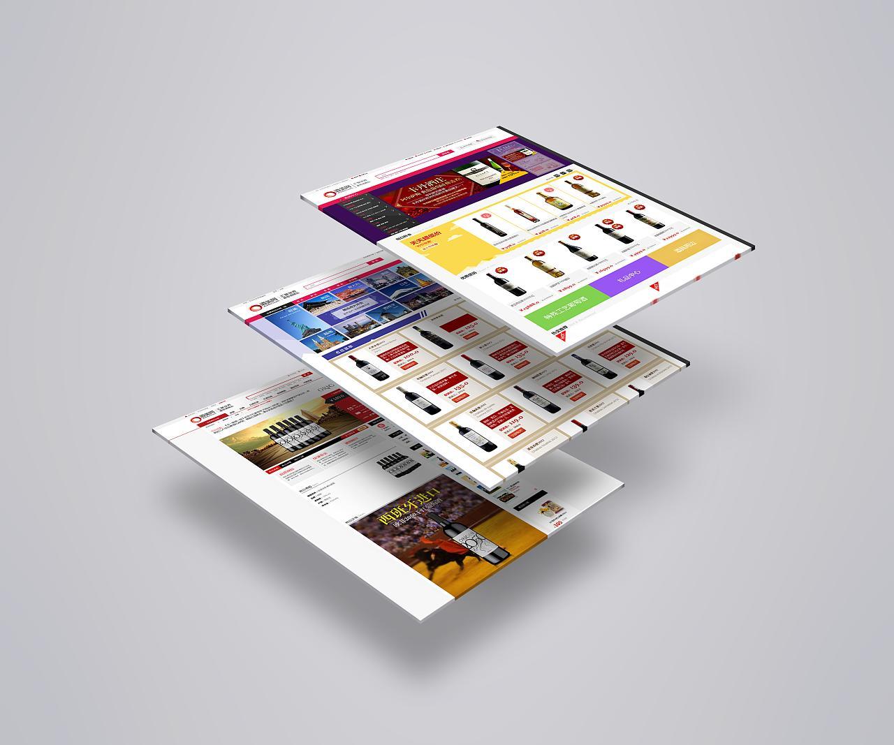 网站优化设计的含义